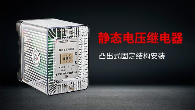 HJY-92A/8J厂家 上海聚仁电力科技供应