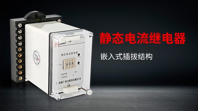 HBDNY-51/2厂家 上海聚仁电力科技供应