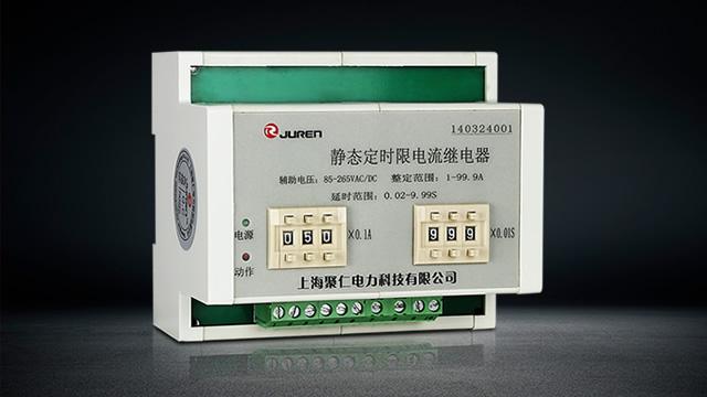 JL-8A/11欠电流继电器 上海聚仁电力科技供应
