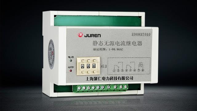 HJLL-E6/A厂家 上海聚仁电力科技供应