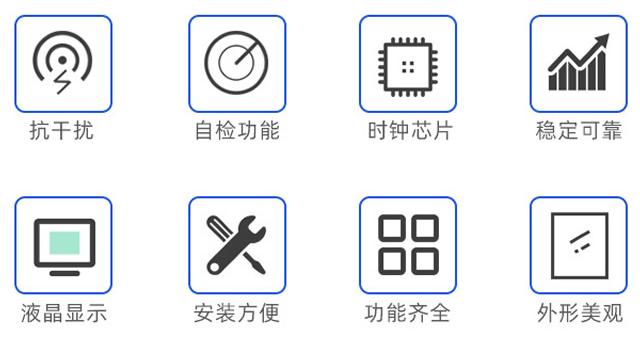 光伏發電并網廠家 上海聚仁電力科技供應
