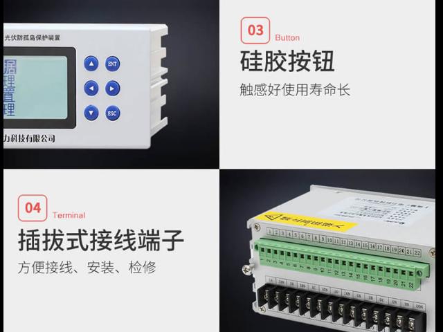 光伏并網控制裝置價格 上海聚仁電力科技供應