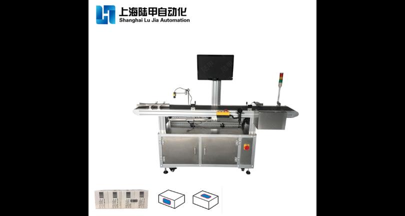 芜湖芯片解决方案厂家直销 欢迎来电「陆甲供」