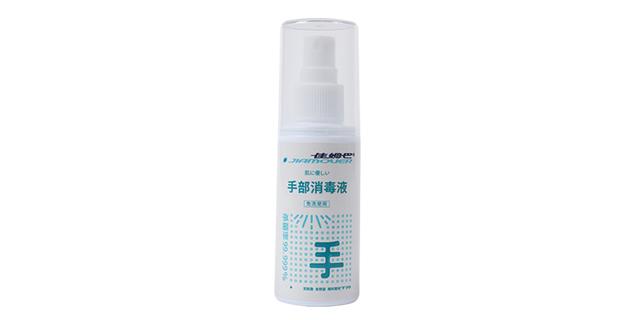 苏州无色无味医用手部消毒液有哪些「上海日洁环境科技供应」