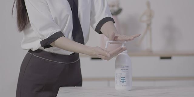 连云港免洗手术手部消毒液 上海日洁环境科技供应