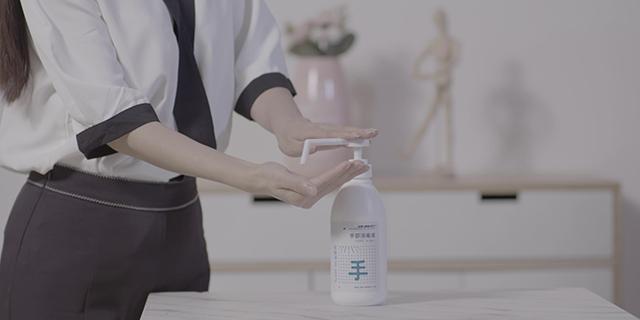 上海佳姆巴手部消毒液 上海日洁环境科技供应
