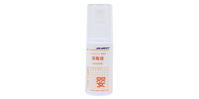 金华无残留消毒液母婴**哪家比较好 上海日洁环境科技供应