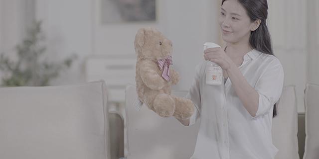 扬州无残留消毒液母婴**厂家 上海日洁环境科技供应