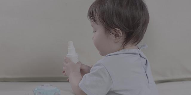 南京無殘留消毒液母嬰**怎么賣「上海日潔環境科技供應」