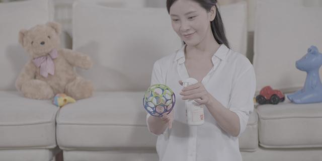 台州餐饮具佳姆巴消毒液母婴多效喷雾生产厂家 上海日洁环境科技供应