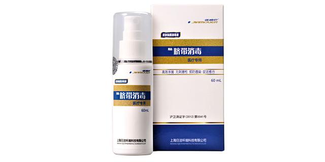 衢州医用皮肤消毒液 上海日洁环境科技供应
