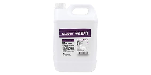 常州安全医疗器械清洗消毒订购 上海日洁环境科技供应