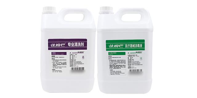 扬州手术器械浸泡消毒液哪里买 上海日洁环境科技供应