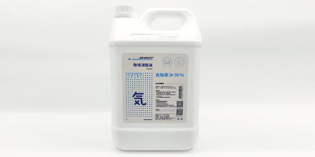 连云港婴儿房用除味消醛液生产厂商 上海日洁环境科技供应