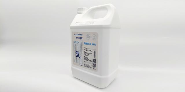 连云港食品级室内除味消醛液经销商,除味消醛液