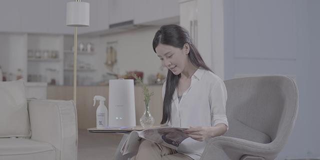 温州卫生间除味消醛液供应商 上海日洁环境科技供应