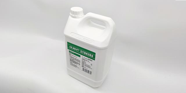 江苏安全医疗器械消毒液怎么样 上海日洁环境科技供应
