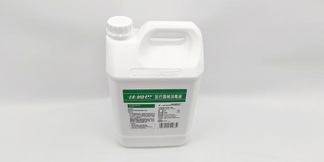 上海醫療器械酒精消毒液品牌「上海日潔環境科技供應」