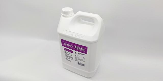 浙江安全医疗器械酒精消毒液厂家 服务为先 上海日洁环境科技供应