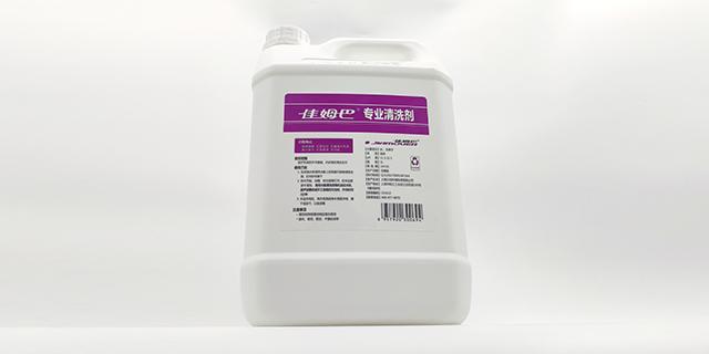 江蘇佳姆巴環保清潔劑 服務為先「上海日潔環境科技供應」