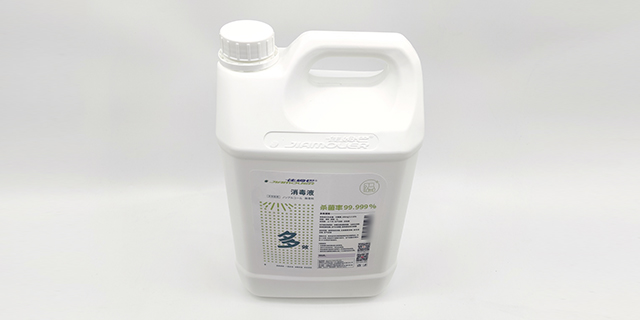 淮安物表消毒液厂家 上海日洁环境科技供应