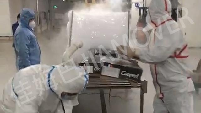 苏州集装箱货物消毒服务实力公司 欢迎来电「上海日洁环境科技供应」