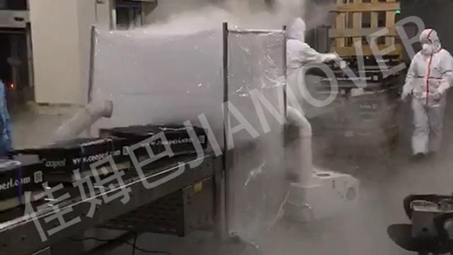嘉定进口货物外包装消毒服务 上海日洁环境科技供应