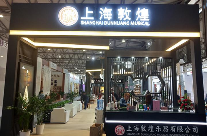 甘肅工業展廳大概費用 歡迎來電「上海仕諾文化傳播供應」
