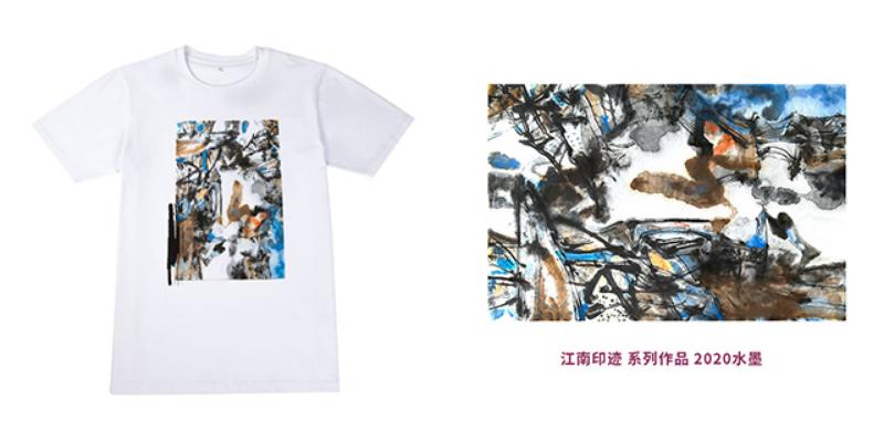 天津個性化T恤定制版型 歡迎來電「 上海尚乎數碼科技供應」