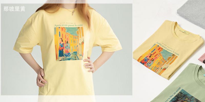 广州儿童T恤定制批发价 欢迎来电「 上海尚乎数码科技供应」