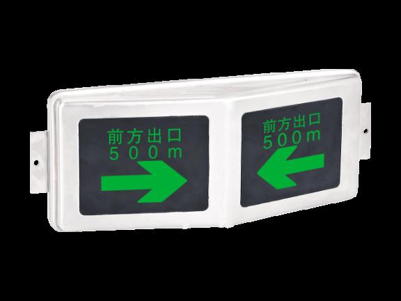 山东应急灯哪里买 欢迎来电 上海上雍安全技术供应