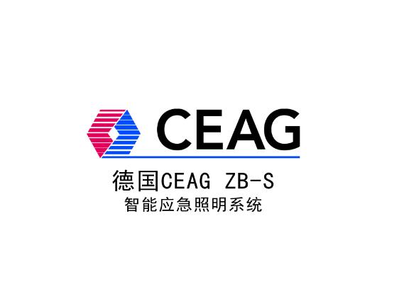 成都口碑比较好的西雅格应急照明哪家好 欢迎来电 上海上雍安全技术供应