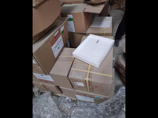 栾川废旧物资回收厂