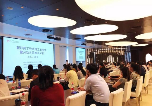 上海附近網上在線咨詢律師「上海閃律網絡科技供應」