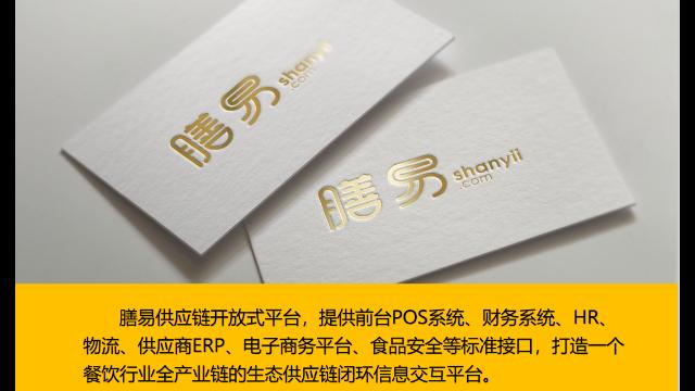 上海優質餐飲供應鏈哪家專業,餐飲供應鏈