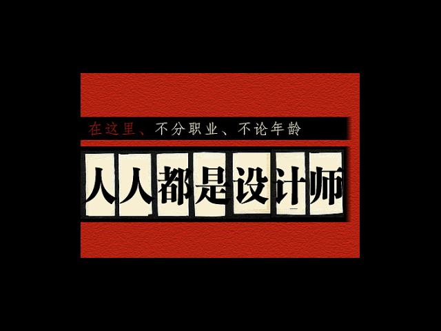 宝山区正规广告策划推广