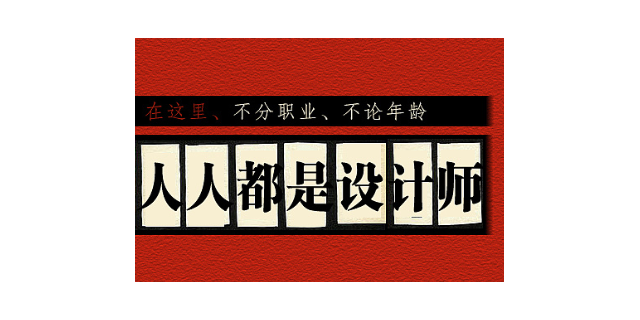 青浦区高科技广告设计价格