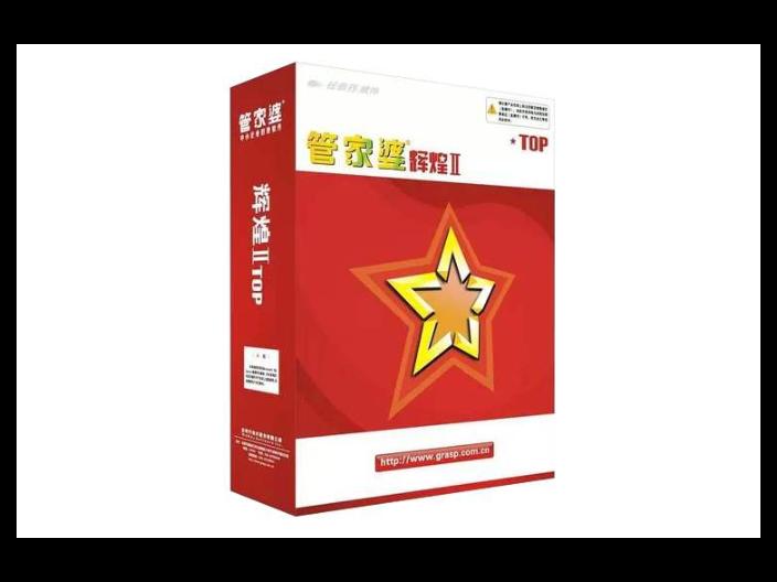 管家婆財務管理軟件好用嗎「上海翱唯軟件供應」