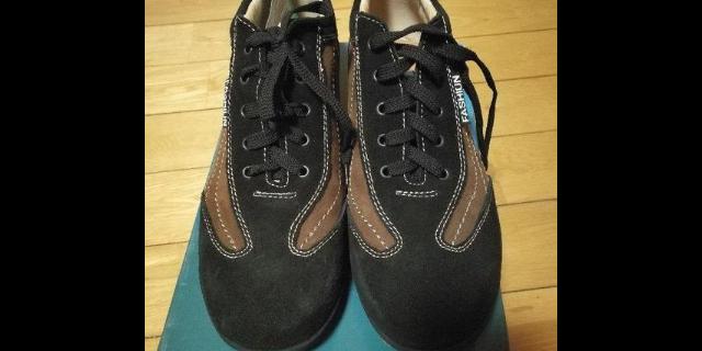 普陀区低价绝缘鞋供应商