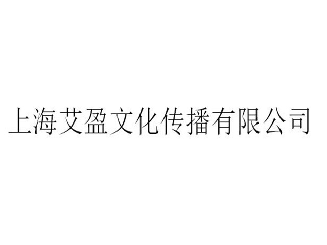 长宁区网络营销广告策划交易价格
