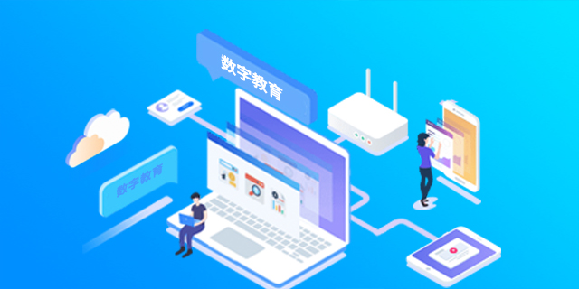 北京非学科类教育系统开发平台