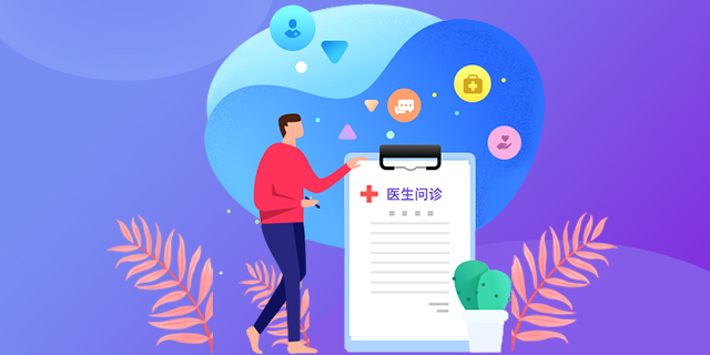 武汉在线医疗健康开发