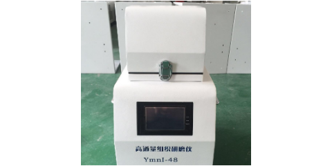 上海矿山研磨机价格 值得信赖 上海百雅信息科技供应