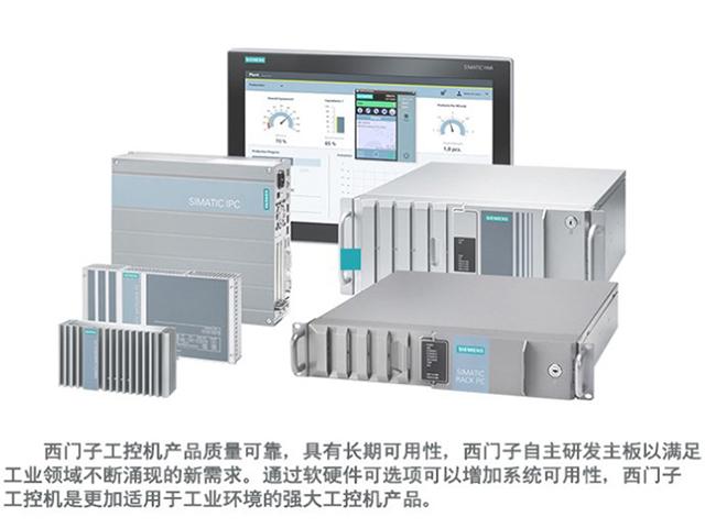 上海市原装进口全新西门子可编程控制器6ES7551-1AB00-0AB0 值得信赖 上海百雅信息科技供应