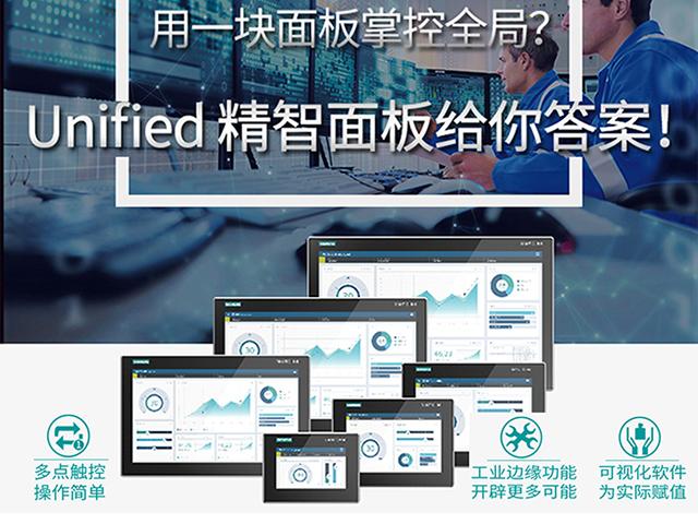 上海可编程控制器6ES7592-1AM00-0XB0 欢迎咨询 上海百雅信息科技供应