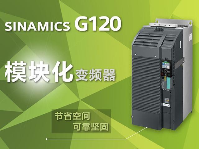 上海进口全新西门子可编程控制器6ES7315-2AG10-0AB0 值得信赖 上海百雅信息科技供应