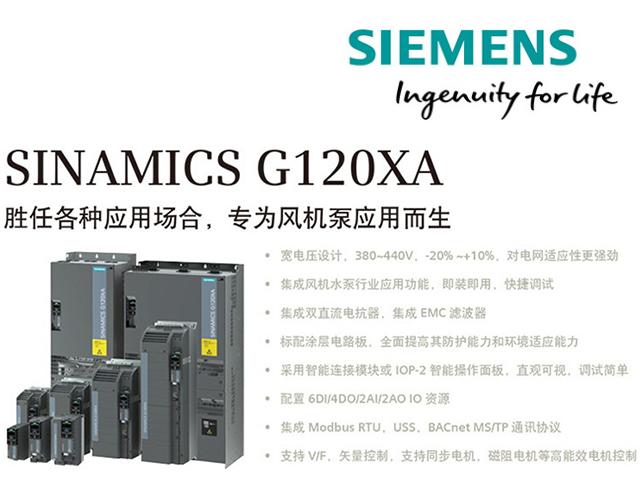 上海市德国进口西门子可编程控制器6SE6440-2UD24-0BA1 推荐咨询 上海百雅信息科技供应