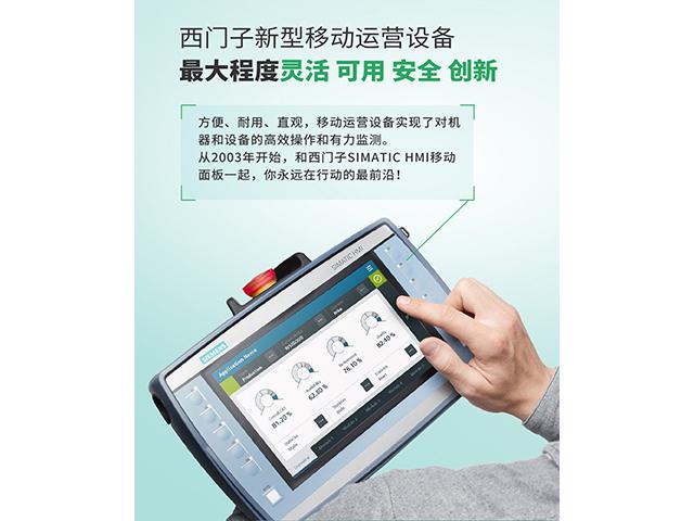 上海市德国西门子可编程控制器6AV2124-0MC01-0AX0C-K2P87101 值得信赖 上海百雅信息科技供应