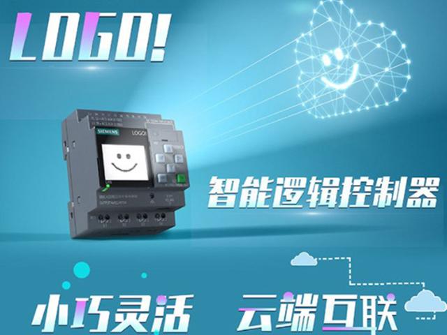 上海全新西门子 可编程控制器 欢迎咨询 上海百雅信息科技供应