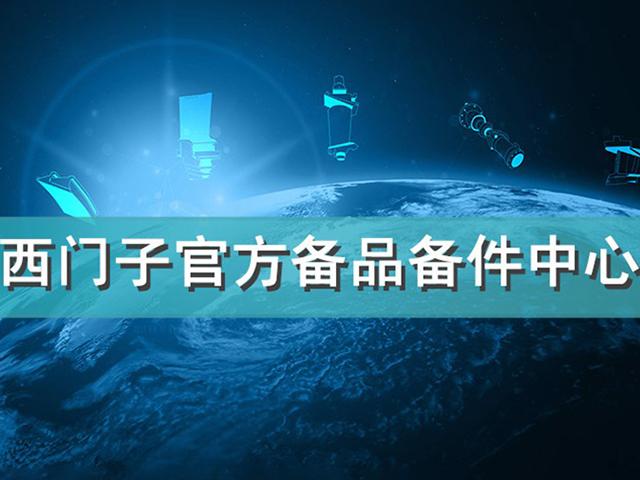 上海西门子中国可编程控制器6EP1961-3BA21 服务至上 上海百雅信息科技供应